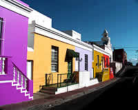 Bo Kaap Museum, South African Museums